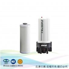 全戶淨水系統 AHP-150
