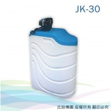 全自動軟水機 JK-30L